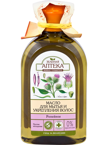Смывает ли краску с волос оливковое масло