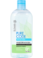 pc-micellar-water-all-types-500ml