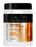 salonprof_maska_deep_repair1l8