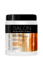 salonprof_maska_deep_repair500ml