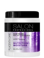 salonprof_maska_nutrition_moisture500ml