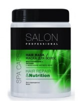 salonprof_maska_repair_nutrition1l