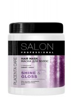 salonprof_maska_shine_gloss500ml