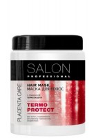salonprof_maska_termo_protect500ml