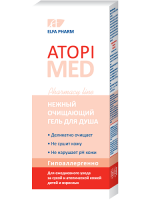 3d-gel-dla-dusha-150ml-box