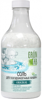 grun-tab-salt-for-dishwashers-1kg