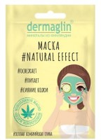 maska-natural-effect