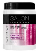 salonprof_maska_color_protect1l