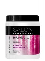 salonprof_maska_color_protect500ml