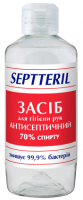 septteril-antiseptic-dlya-ryk-500ml
